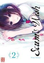 Scum's Wish 02