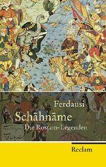 Schahname