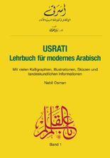 Usrati 01. Lehrbuch