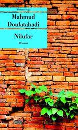 Nilufar