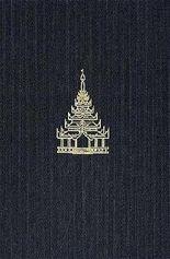 Birmanische Handschriften