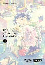 In this corner of the world 1