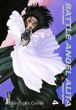 Battle Angel Alita - Perfect Edition 4
