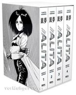Battle Angel Alita - Perfect Edition 1-4 im Schuber mit Extra