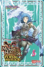 Monster Hunter Flash Hunter 5