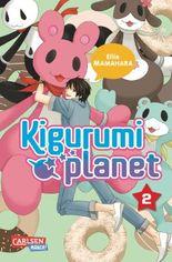 Kigurumi Planet 2