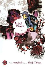 Astral Project, Band 3