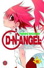 D.N. Angel, Band 12