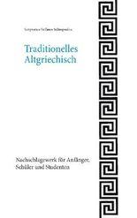 Traditionelles Altgriechisch