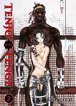 Tenjo Tenge Max, Band 2 (German Edition)
