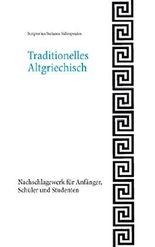 Traditionelles Altgriechisch: Nachschlagewerk für Anfänger, Schüler und Studenten