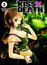 Kiss X Death