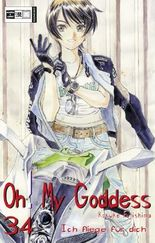 Oh! My Goddess 34