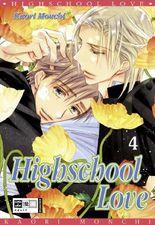 Highschool Love 04