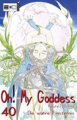 Oh! My Goddess 40