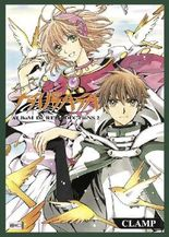 Tsubasa Artbook - Album de Reproductions 2
