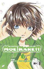 Moe Kare!! 06