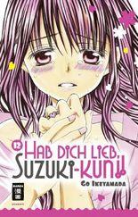 Hab Dich lieb, Suzuki-kun!! 12
