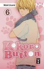 Kokoro Button 06