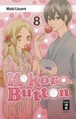 Kokoro Button 08