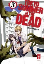 Tokyo Summer of the Dead 03