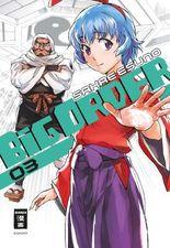 Big Order 03