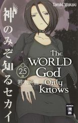 The World God Only Knows 25