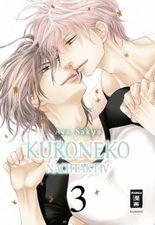 Kuroneko - Nachtaktiv 03