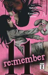 re:member 11