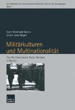 Militärkulturen und Multikulturalität