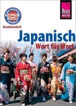 Japanisch - Wort für Wort