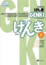 Genki 2: An Integrated Course in Elementary Japanese 2 / Hauptlehrbuch: Integrierter Sprachgrundkurs Japanisch 2