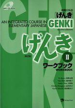 Genki 2 : An Integrated Course in Elementary Japanese 2 Workbook / Integrierter Sprachgrundkurs Japanisch Arbeitsbuch und Übungsbuch 2