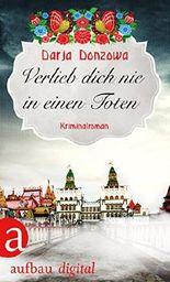 Verlieb dich nie in einen Toten: Kriminalroman (Tanja ermittelt 5)