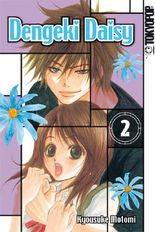 Dengeki Daisy 02