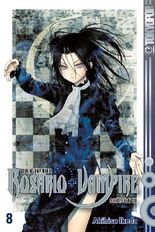 Rosario + Vampire Season II 08