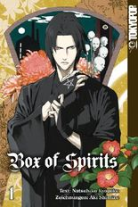 Box of Spirits 01