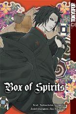 Box of Spirits 04