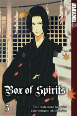 Box of Spirits 05