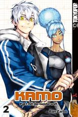 Kamo - Pakt mit der Geisterwelt 02