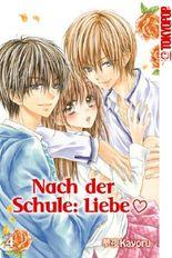 Nach der Schule: Liebe 04