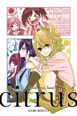 Citrus 07 - Limited Edition