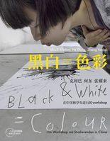 Black and White = Colour