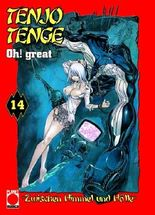 Tenjo Tenge. Bd.14