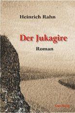 Der Jukagire