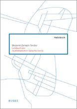 Lehrbuch der neuhebäischen Sprache