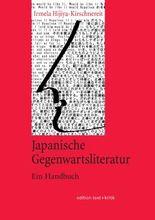 Japanische Gegenwartsliteratur