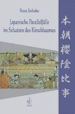 Japanische Parallelfälle im Schatten des Kirschbaumes