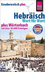 Hebräisch - Wort für Wort plus Wörterbuch