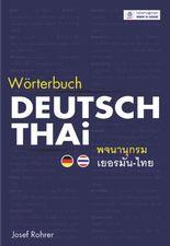 Deutsch-Thai Wörterbuch